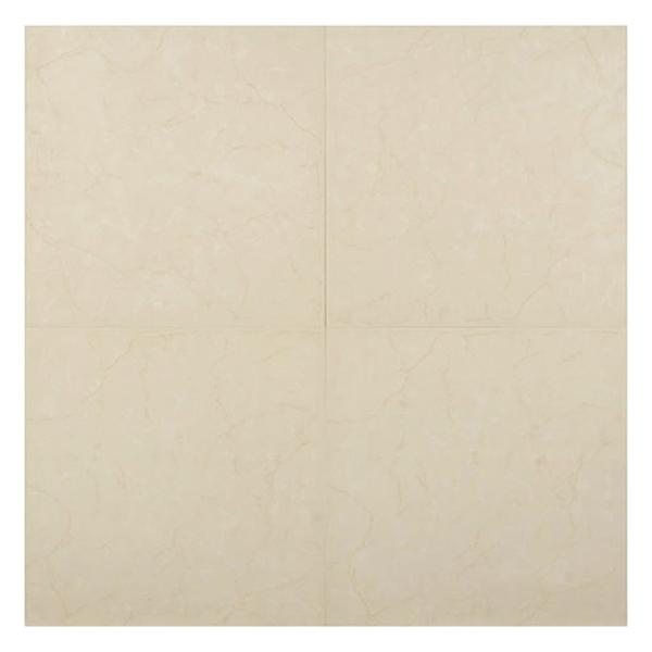 Roman Marifil Polished Porcelain Tile 20x20