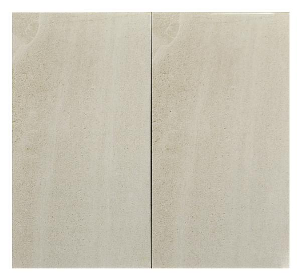 Stone Collection White Porcelain Tile 12x24